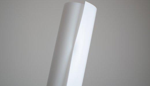 ブログに統一感を。物撮り用にプラスチック製の白い背景紙を購入